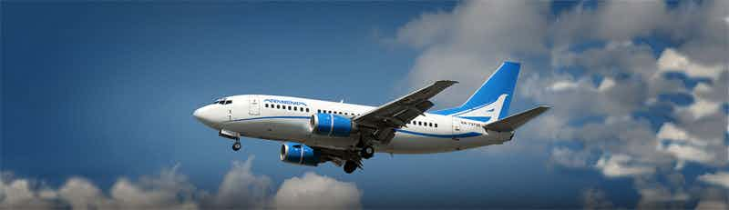 Armenia Aircompany flights