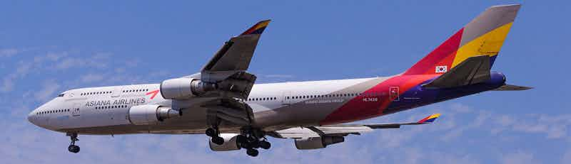 Asiana Airlines flights