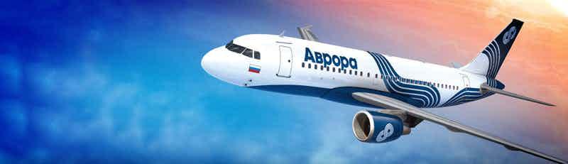 Aurora Airlines flights
