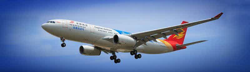 Beijing Capital Airlines flights