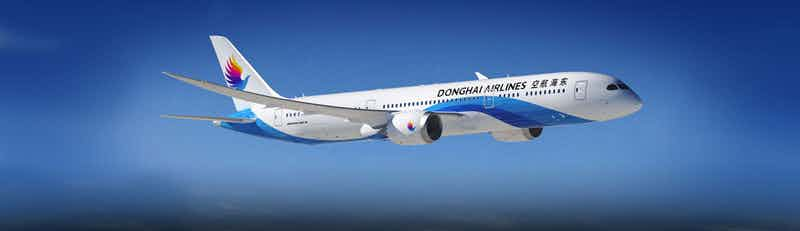 Donghai Airlines flights