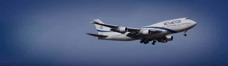 EL AL Israel Airlines flights