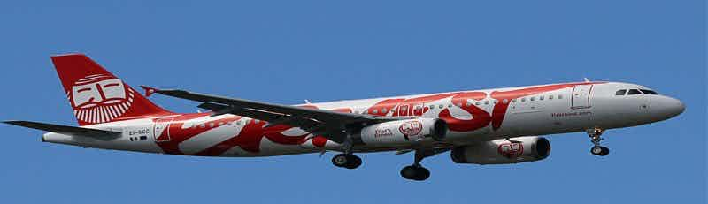 Fly Ernest flights