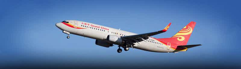Grand-Air-China flights