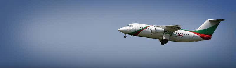 Hemus air flights