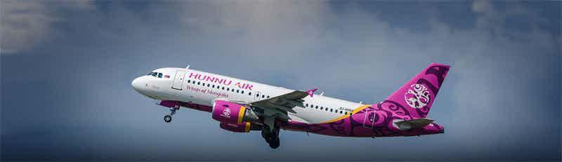 Hunnu Air flights