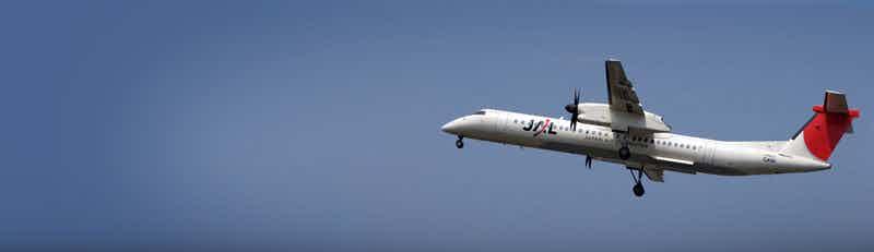 Japan Air Commuter flights