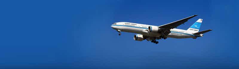 Kuwait Airways flights