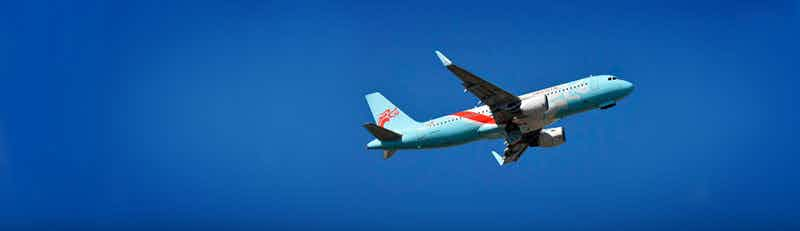 Loong Air flights