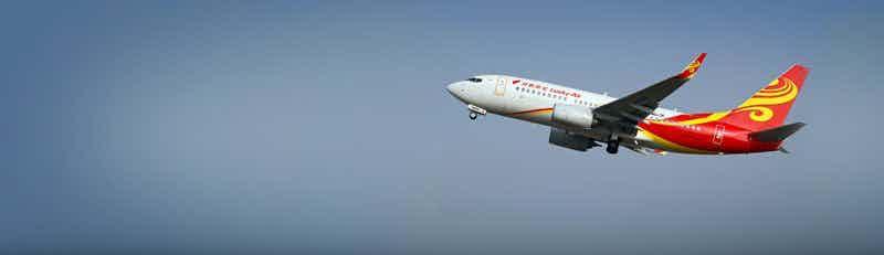 Lucky Air flights