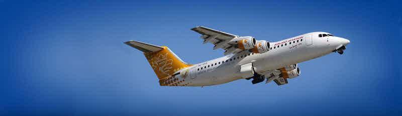 Malmo aviation flights