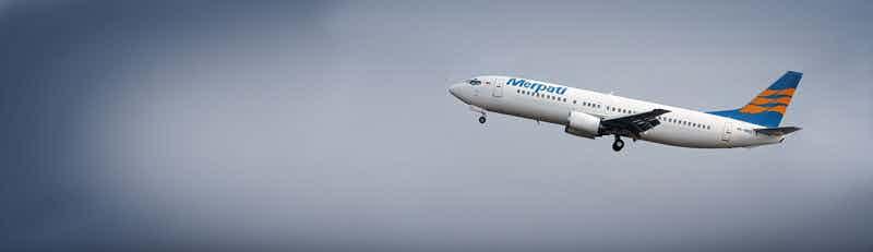 Merpati Nusantara Airlines flights