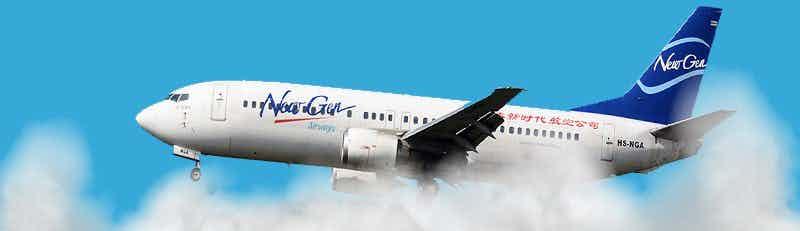 NewGen Airways flights