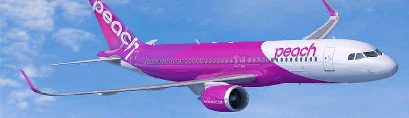 Peach Aviation flights