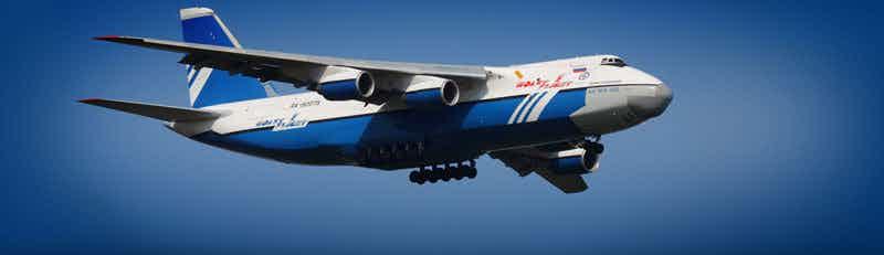 Polet Airlines flights