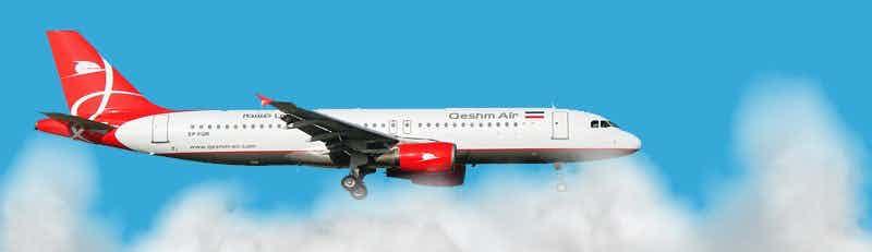 Qeshm Air flights