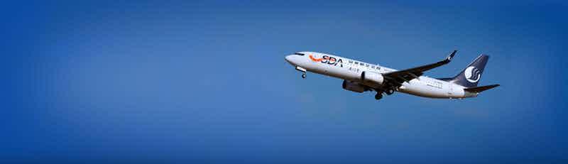 Shandong Airlines flights