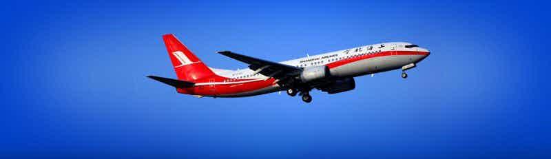 Shanghai Airlines flights