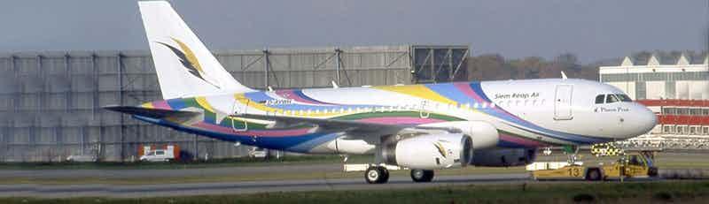 Siem Reap Airways flights