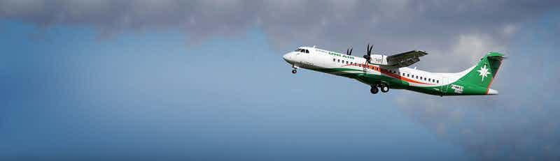 UNI Air flights