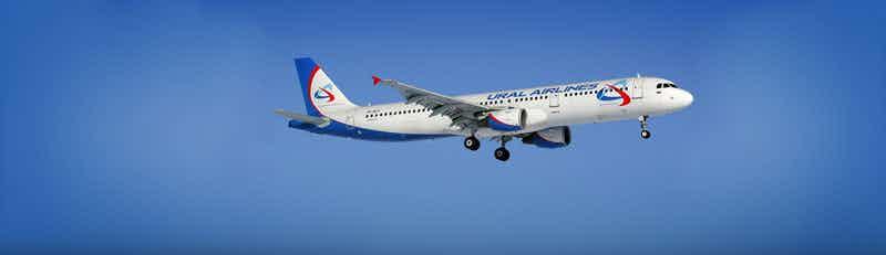 Ural Airlines flights