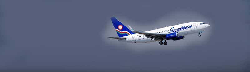 Yakutia Airlines flights