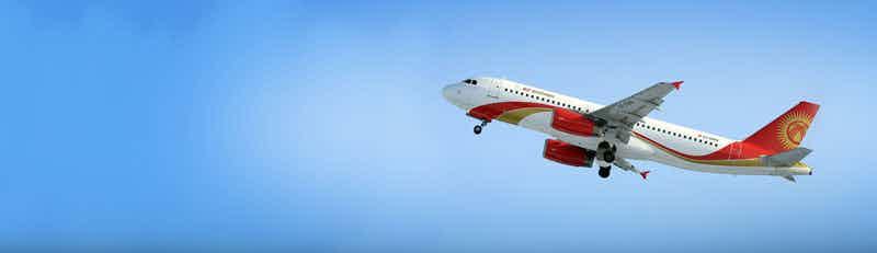 Air Bishkek flights