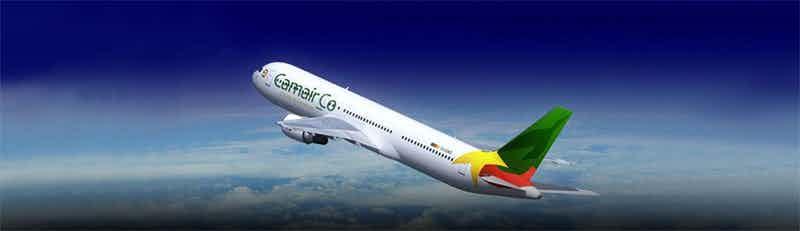 Camair-Co flights