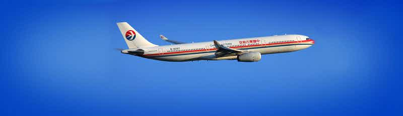 China Eastern Airlines flights
