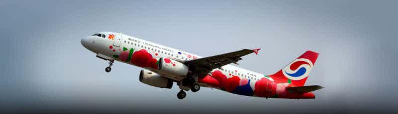 Chongqing Airlines flights