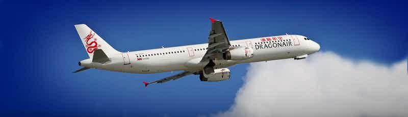 Cathay Dragon (Dragonair) flights
