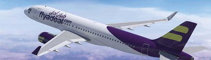 flyadeal flights