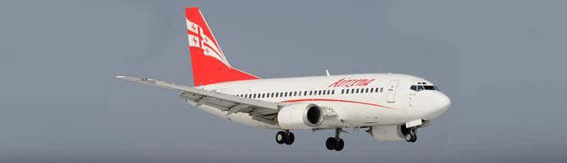 Georgian Airways flights