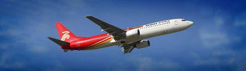 Shenzhen Airlines flights