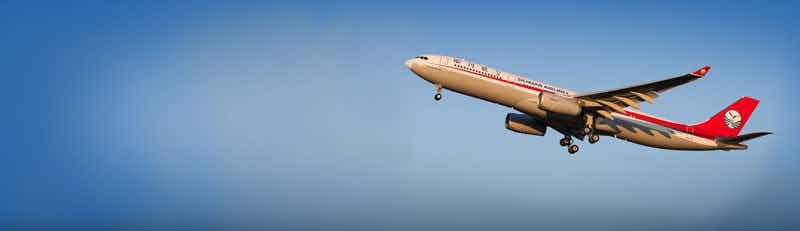 Sichuan Airlines flights