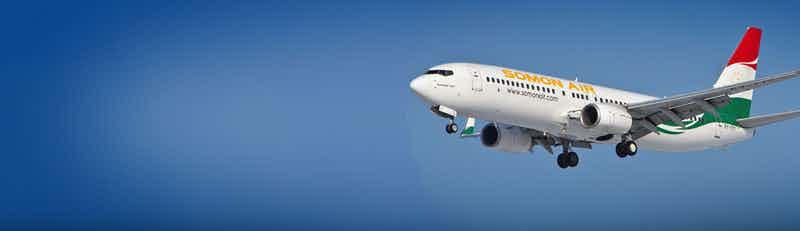 Somon Air flights