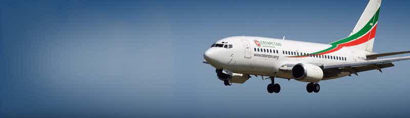Tatarstan Airlines flights