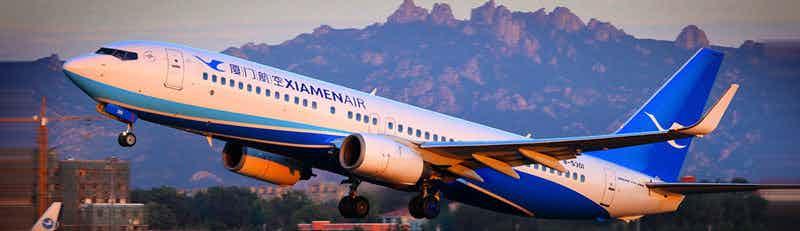 Xiamen Airlines flights